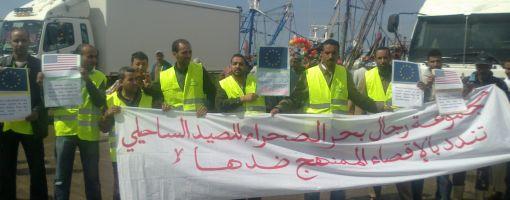 protest_el_marsa_11_march_2014_510_200.jpg
